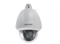 Speed Dome MegaPixel - DS-2DF5284-A