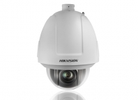 Speed Dome MegaPixel - DS-2DF5286-A